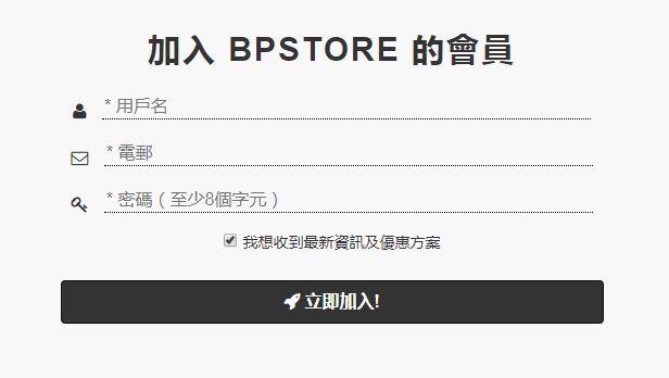 BP Store 03 new member 2.JPG