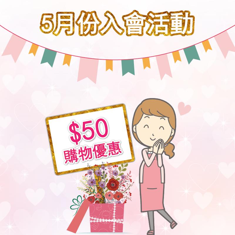 join member_fb_201805_工作區域 1.png