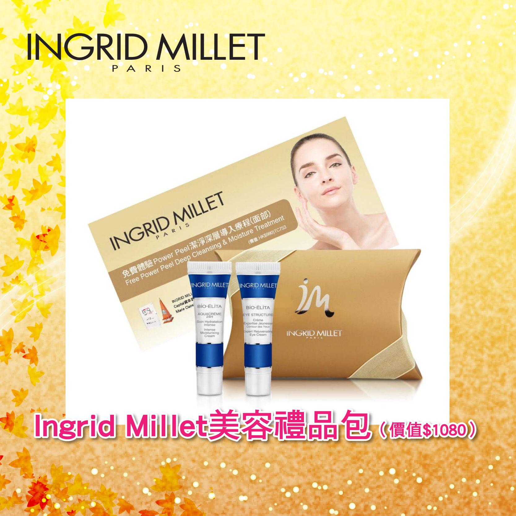 BP x Ingrid Millet 800x800_Ingrid Millet美容禮品包_工作區域 1.jpg