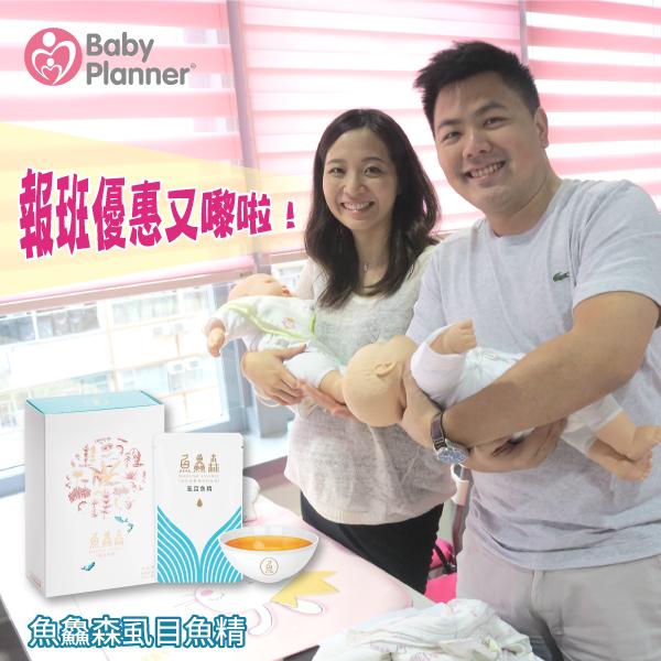 BP Store FB regular post_魚鱻森promotion_2_工作區域 1.png