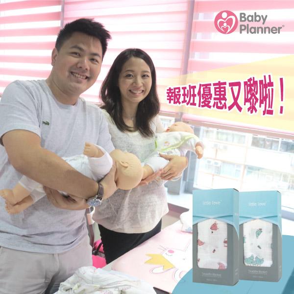 BP Store FB regular post_LittleLove promotion_工作區域 1.jpg