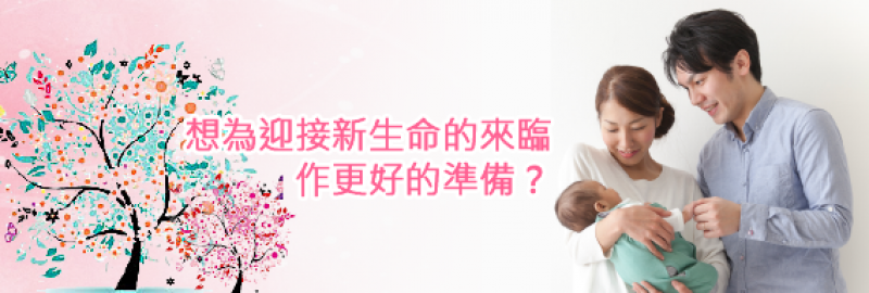 working file _ website ad banner_工作區域 1.png