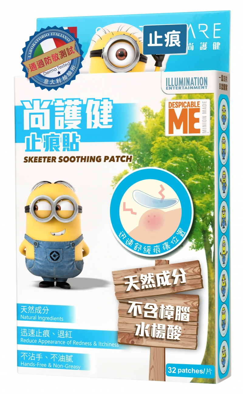 SanteCare Minions soothing patch 32s.jpg