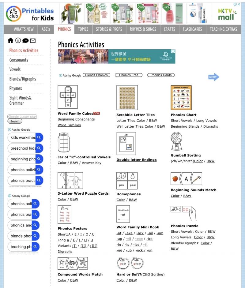 網上學習好資源_kizclub.jpg