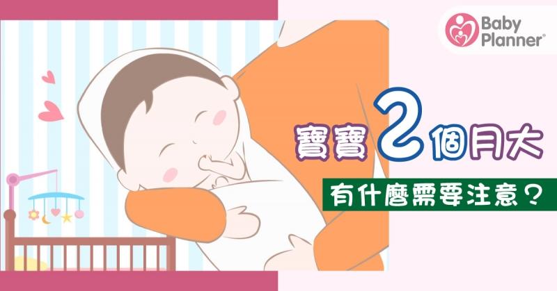 Born_M2.jpg