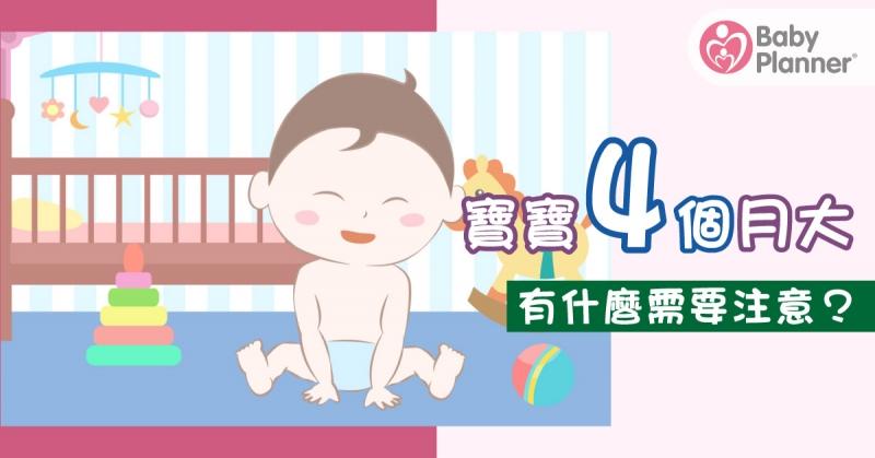Born_M4.jpg
